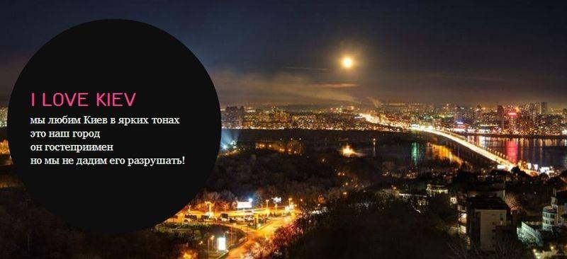 obrashhenie-kievlyan-1