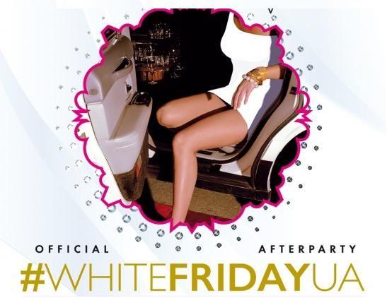 #whitefridayua - дівоча вечірка для шопоголіків