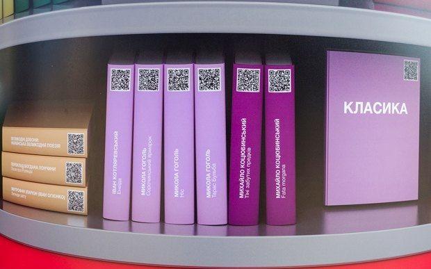 v-kieve-otkrylas-pervaya-mobilnaya-biblioteka-2