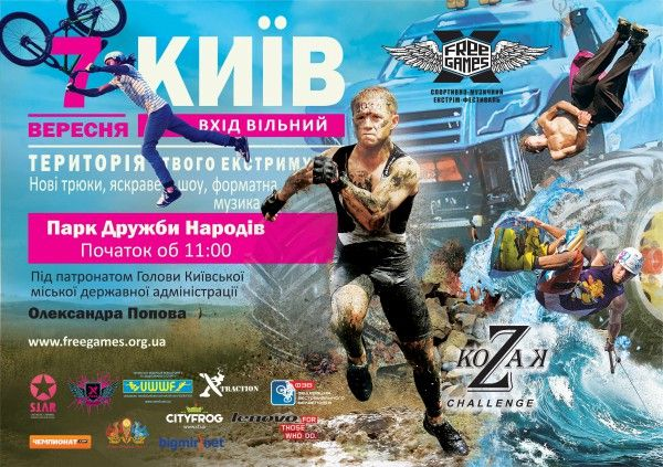 v-kieve-projdet-festival-ekstrima-free-games