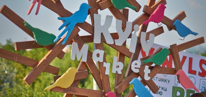 Kiev Market на Большой Житомирской