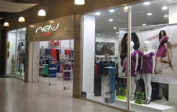 Бренд New Look покидає український ринок