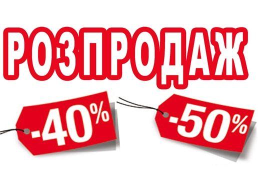 Летняя распродажа одежды в магазинах Tommy Hilfiger, Walker и Pepe Jeans. Скидки от 40% до 50%
