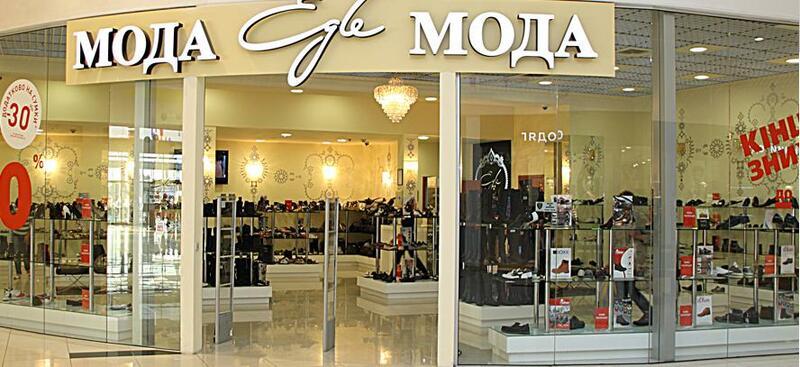 Декабрь 2014! Межсезонная распродажа в магазине обуви Egle мода.