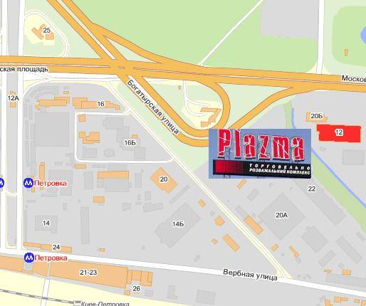 Торговый центр Плазма, ТЦ Plazma