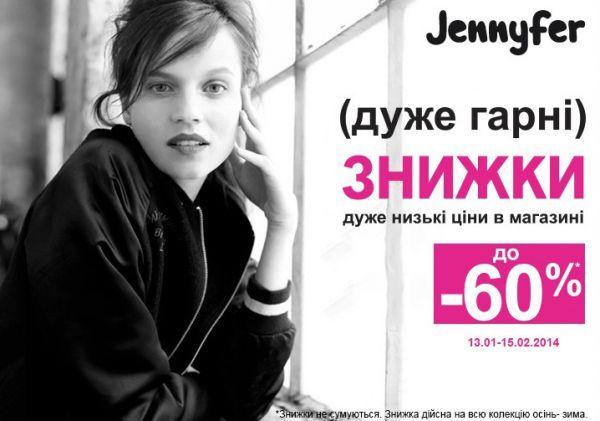 jennyfer_(1)