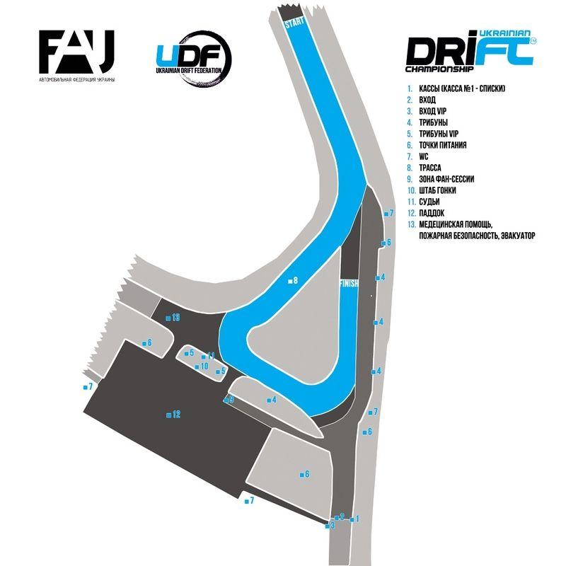 Схема трассы Ukranian Drift Championship (UDC) 2013