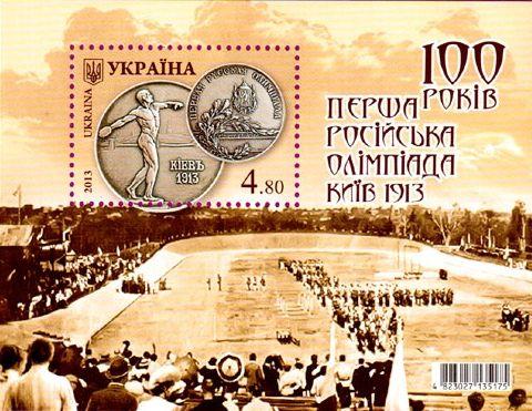 pervyj-kievskij-marafon-kak-eto-bylo-2