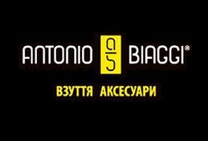 /wp-content/uploads/2011/10/Antonio-Biaggi-logo_ikiev.com_.ua_.jpg