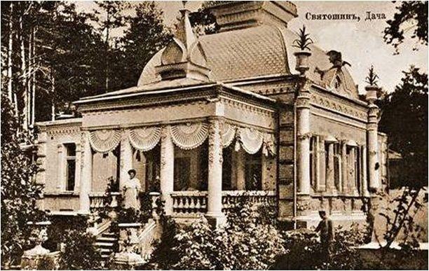 Дачи киевлян 100 лет назад