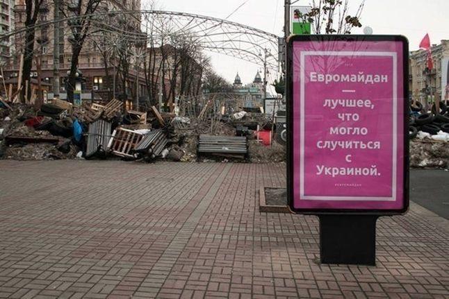 obrashhenie-kievlyan-10