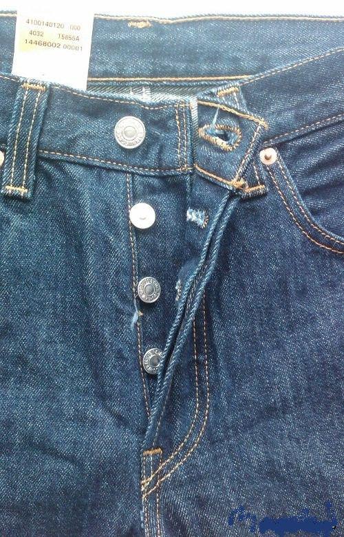 Levi's - джинсы, которые носят все