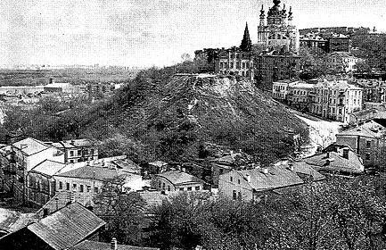 Андреевский спуск, конец 19 начало 20 века.