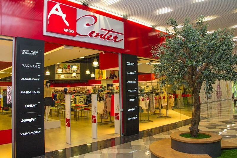 Арго сеть магазинов