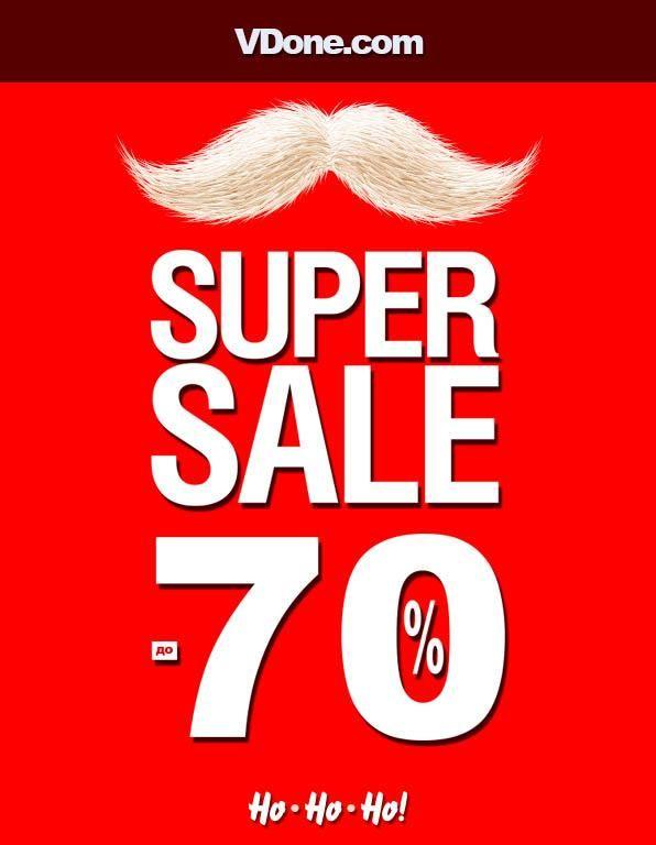 Январь 2015! Распродажа в магазине мужской одежды VD