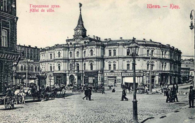samyj-pervyj-majdan-proshel-100-let-nazad-1