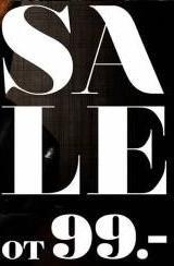 Акция в магазинах модной одежды befre и O'stin. Январь 2015