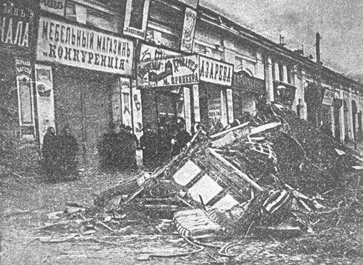 samyj-pervyj-majdan-proshel-100-let-nazad-2