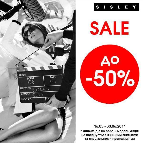 iyun-2014-skidki-v-magazinax-sisley