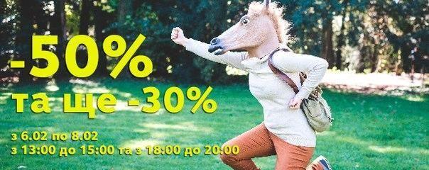 Межсезонная распродажа в обувных магазинах