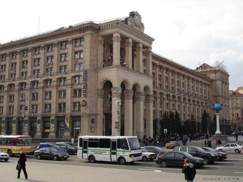 Киевский главпочтамт. наши дни
