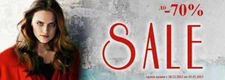 orsay-winter-sales-50