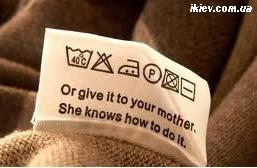маркування одягу