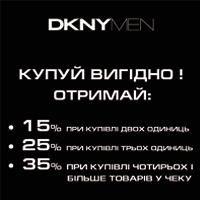DKNY MEN акция ноябрь 2014
