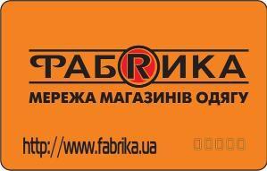 discount card fabrika