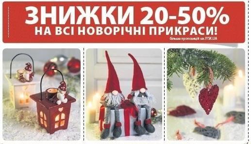 Где купить подарки на Новый Год 2015 и Рождество