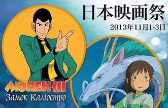 v-kieve-projdet-festival-yaponskogo-kino