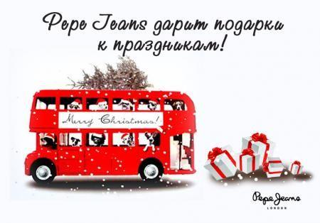 Новорічні подарунки від Colin's і Pepe Jeans. Грудень 2014! ikiev.ua