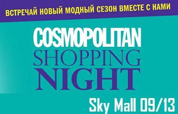 cosmo_sh-m-sm-13_ikiev.ua