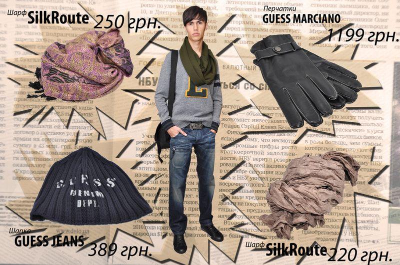 Silk Route, Guess, Energie, Killah 2