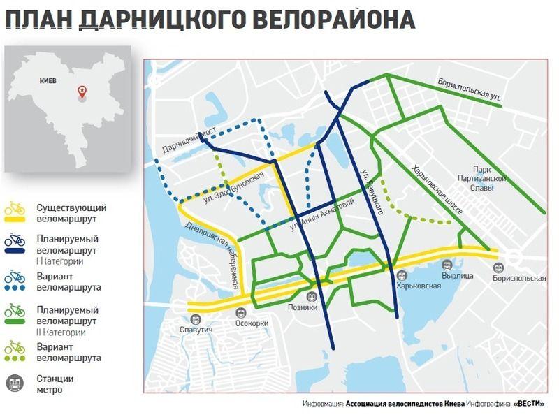 v-kieve-mozhet-poyavitsya-velosipednyj-rajon