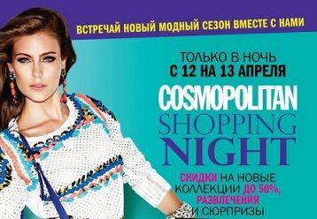 2013-skymall_shopping_night_ikiev.ua