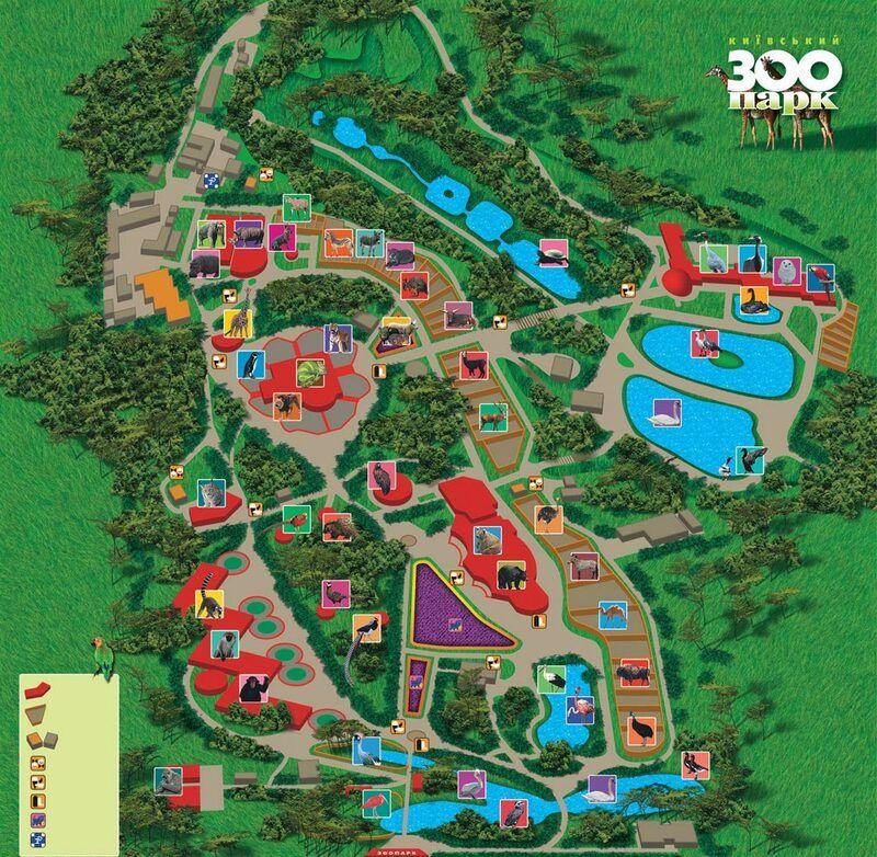kiev-zoo