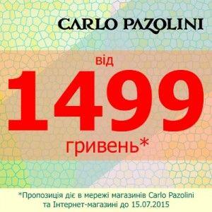99_2_03_ukr