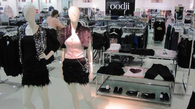 Февраль 2015! В магазине oodji скидки на новую коллекцию.