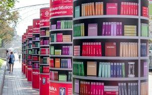 v-kieve-otkrylas-pervaya-mobilnaya-biblioteka-1