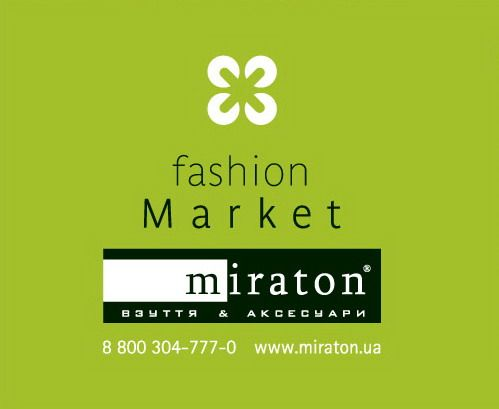 /wp-content/uploads/2011/11/Miraton.logo_.ikiev_.com_.ua_.jpg