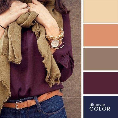 В холодный летний день вам поможет согреться сочетание бардового, темно-коричневого и темно-синего цвета в вашей одежде.