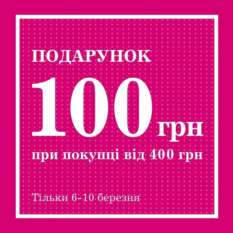 1394103053_ukraine-womens-day-fb-post