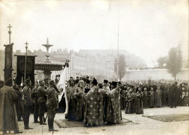 """Выставка """"Киев 1914: мир/война""""."""