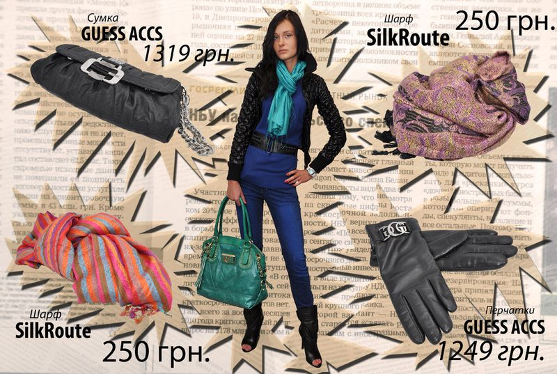 Silk Route, Guess, Energie, Killah, Miss Sixty 5