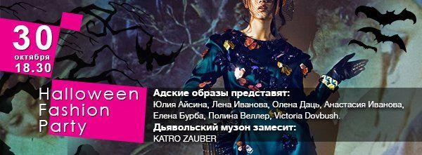 strashnye-skidki-i-zombi-parad-kak-budut-otmechat-xellouin-v-stolichnyx-trc-04