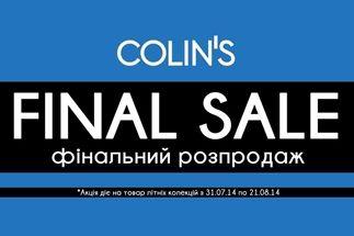 avgust-2014-rasprodazha-v-magazine-colins