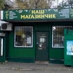 vegetarian-food-in-kiev-image-10