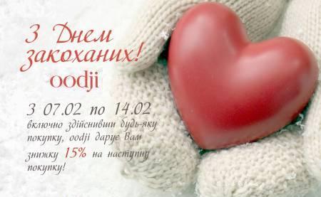 Финальная распродажа в брендовых магазинах Киева
