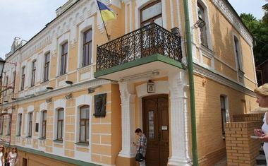muzej-bulgakova-voshel-v-dvadcatku-luchshix-literaturnyx-muzeev-mira